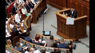 Новая Верховная Рада Украины 2019. Главное. Первое заседание Верховной Рады 9 созыва.