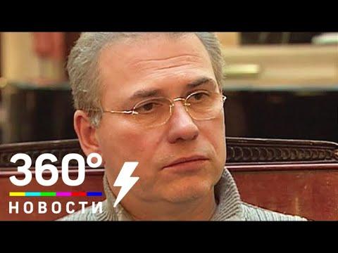 Экс-министр финансов Подмосковья сел в СИЗО