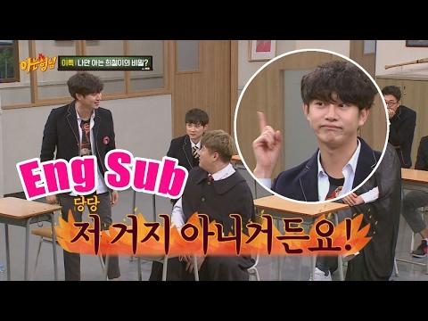 이특(Lee Teuk)의 그녀를 싫어했던 희철(Hee Chul), 이불킥 에피소드! (feat. 검지 돌리기) 아는 형님(Knowing bros) 62회