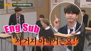 Heechul hated Leeteuk's ex-girlfriend?!-'Knowing Bros' Ep.62