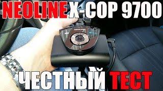 видео Видеорегистратор Neoline X-Cop 9700S