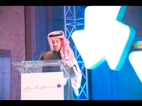 Holool Aloula - 5 Year Celebration Event Coverage, Riyadh, Saudi Arabia