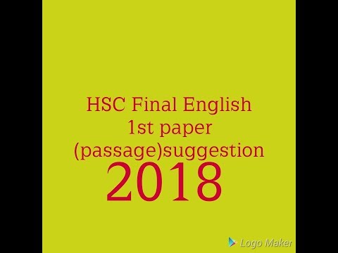 Hsc English 1st paper (passage) suggestion  2018