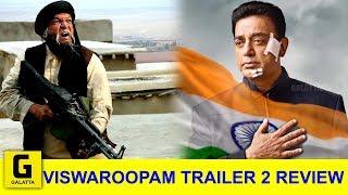 Vishwaroopam 2 Trailer Review | Kamal Haasan | Pooja kumar | Andrea
