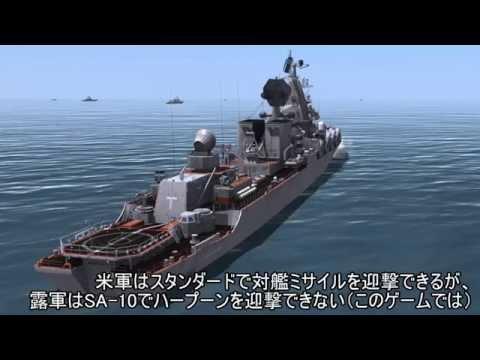 【DCS:World】 AGM-84を200発ほど撃ちこんでみた【デジタルブンドド】