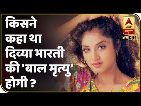 #BollywoodKisse: जानिए किसने