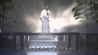 北島三郎 「風雪ながれ旅」