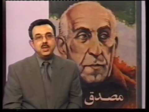 Said Mehravar Dr Mohammad Mosadegh Nr 1
