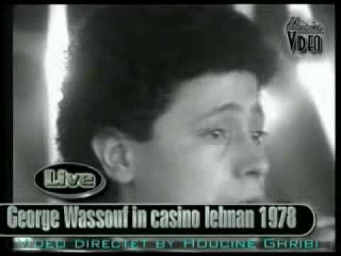 GEORGE WASSOUF LIVE IN CASENO 1978 لبنان