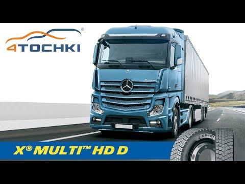 Сравнение грузовых шин Michelin X Multi HD D с другими шинами Michelin