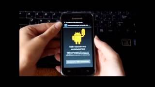 Как установить игры на Android с компьютера