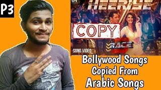 Heeriye Race 3 Song Copied | Bollywood Songs Copied From Arabic Songs (Part 3) | Ep 87 |