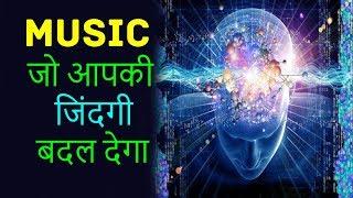 Binaural Tone Patte Beautiful Relaxing Music — ZwiftItaly