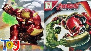 헐크버스터 어벤져스 피규어 세븐일레븐 편의점 한정판 판매 랜덤 마블 피겨 소개 리뷰 7eleven marvel figure hulk buster smash