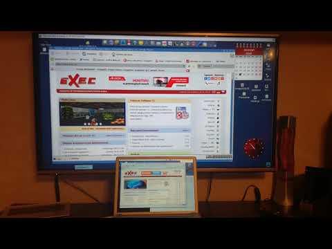 OWB: eXec.pl - AmigaOS 4.1/mA1 vs MOS 3.10/PB 1.6