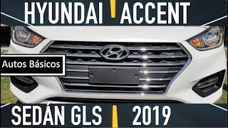 Hyundai Accent 2019 смотреть