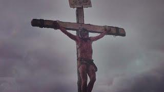 † Страсти Христовы