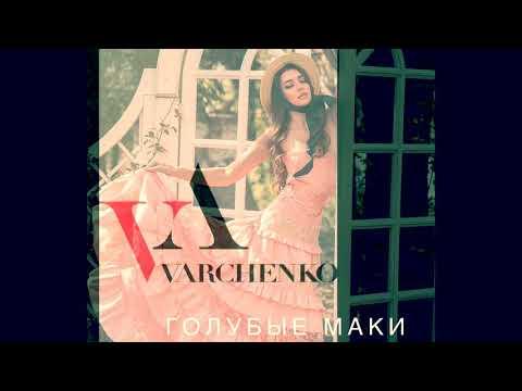 Голубые Маки (cover) Nataliia Varchenko