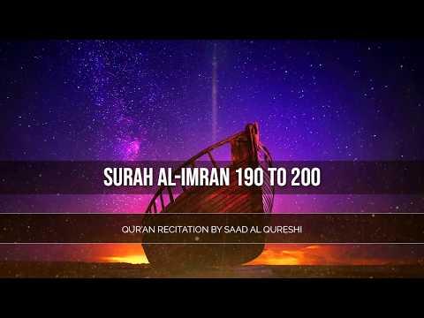 Surah Al Imran 190-200 ᴴᴰ ~  Saad Al Qureshi