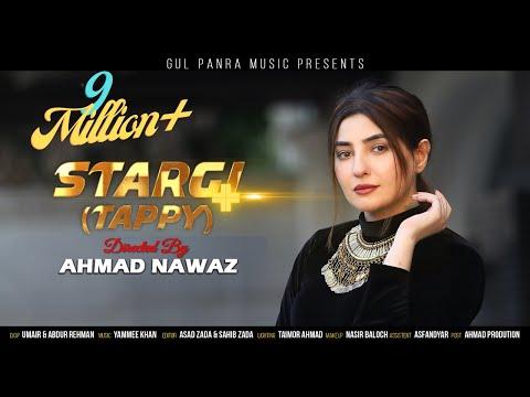 Tappy | Stargay | Gul Panra New Song 2020  | Pashto New Song | #GulPanra OFFICIAL New Tapay Stargy