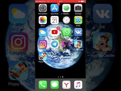 Как отключить способ оплаты на айфоне / iPhone