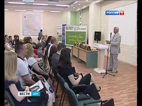 Сервис интернет-банк ПАО КБ Центр-инвест