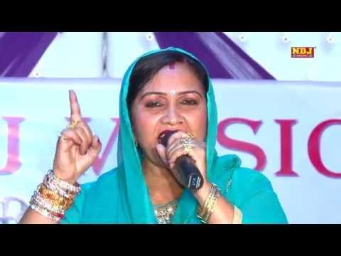New Haryanvi Ragni 2016 ! तन्ने जान बचाली मेरी ! Rajbala Ki Hit Ragni 2016   Popular Ragni  