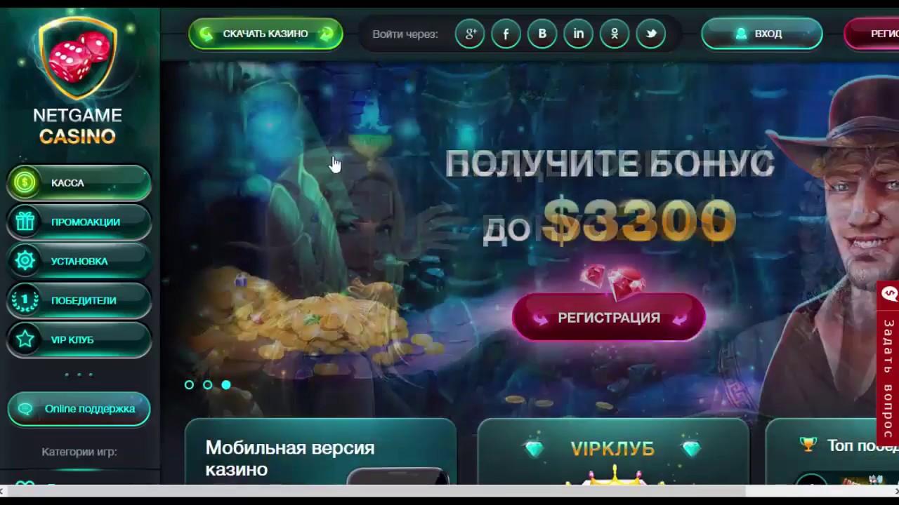 Gambling партнерка white label mobile gambling