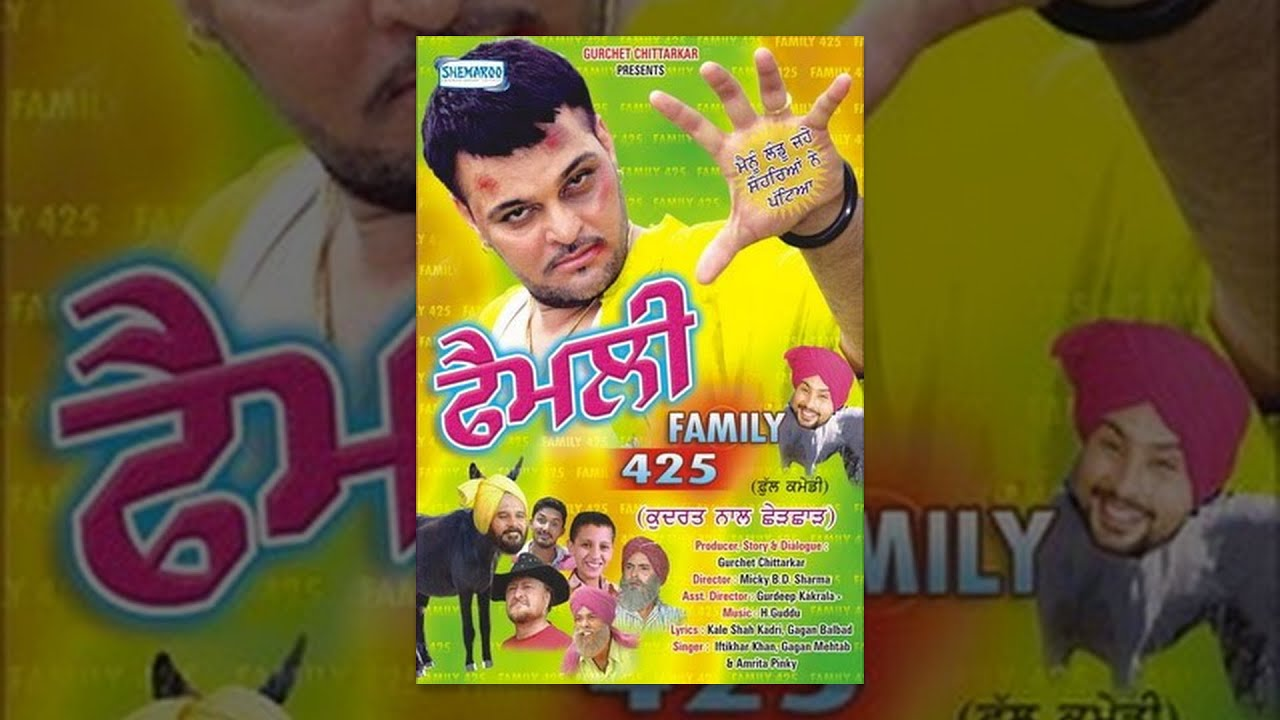 Family 425 | Full Punjabi Movie | Gurchet Chitarkar | Punjabi Comedy Films