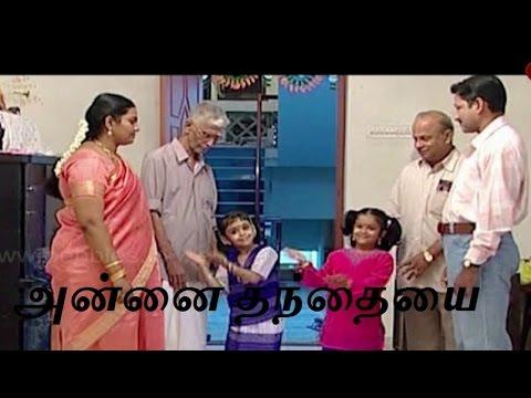 அன்னை தந்தையை | Tamil Nursery Rhymes for kids - YouTube