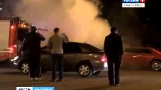 В Красноярске во время движения загорелся лимузин