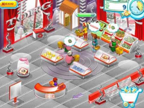 - Бесплатные онлайн игры для девочек и мальчиков