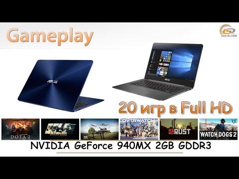 NVIDIA GeForce 940MX 2GB DDR3: мобильный gameplay в 20 играх при Full HD