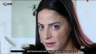 יומן - נסרין קדרי