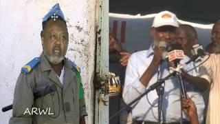 Awaleh Aden: USN vs UMP