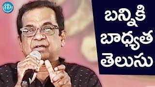 Bunny is a responisible artist - brahmanandam || sarrainodu movie success meet || boyapati srinu