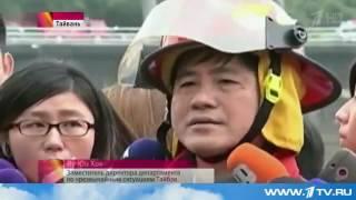 Невероятные кадры падения самолёта на Тайване.