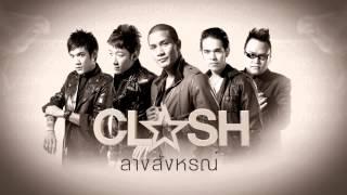 Clash - ลางสังหรณ์
