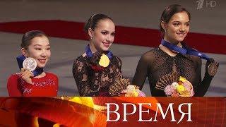 Звезды на высоте: триумф А.Загитовой, бронза Е.Медведевой и четверной прыжок Э.Турсынбаевой.