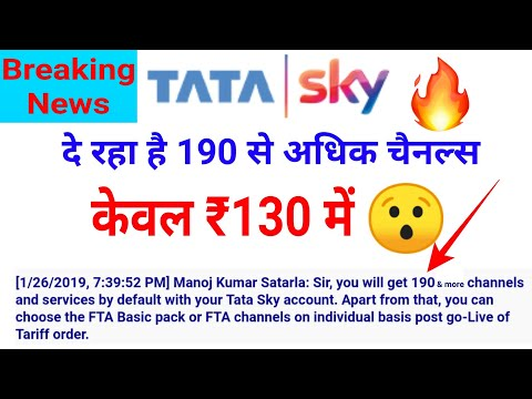 Tata Sky Giving 190+ Channels @130* | Must Watch - YouTube