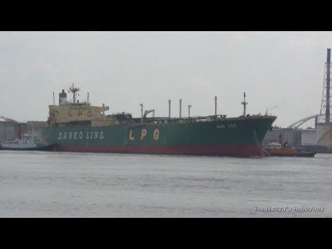GAS LEO LPGタンカー 三光汽船 LPG TANKER SHIP