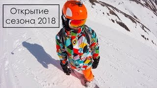 Snowboarding   Elbrus   2018 NEW   Сноубординг 2018