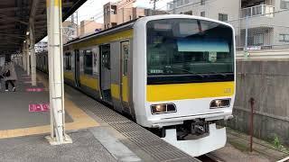 オリンピックラッピング【JR東日本E231系500番台】ミツA513編成東船橋駅1番線発車