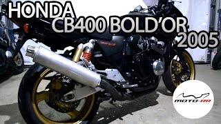 HONDA CB400 Bold'or 2005. Детальное видео MOTO-RR(Характеристики HONDA CB400 Bold'or 2005 Цена и подробное описание на нашем сайте: ..., 2014-11-28T14:06:39.000Z)