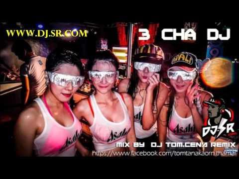 Undo   DJ TOM SR   135 BPM
