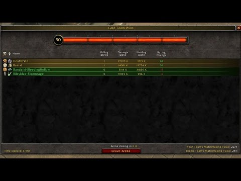 Guerilla-Modus Matchmaking