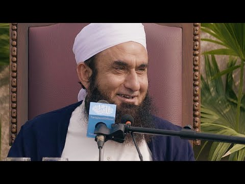 Molana Tariq Jameel Latest Bayan 4 December 2018 Punjab University Lahore P1