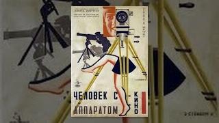 Der Mann mit der Kamera (1929) Film
