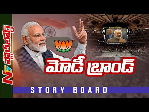 Special Story On Modi Impact || PM Modi Birthday Special || Story Board || NTV