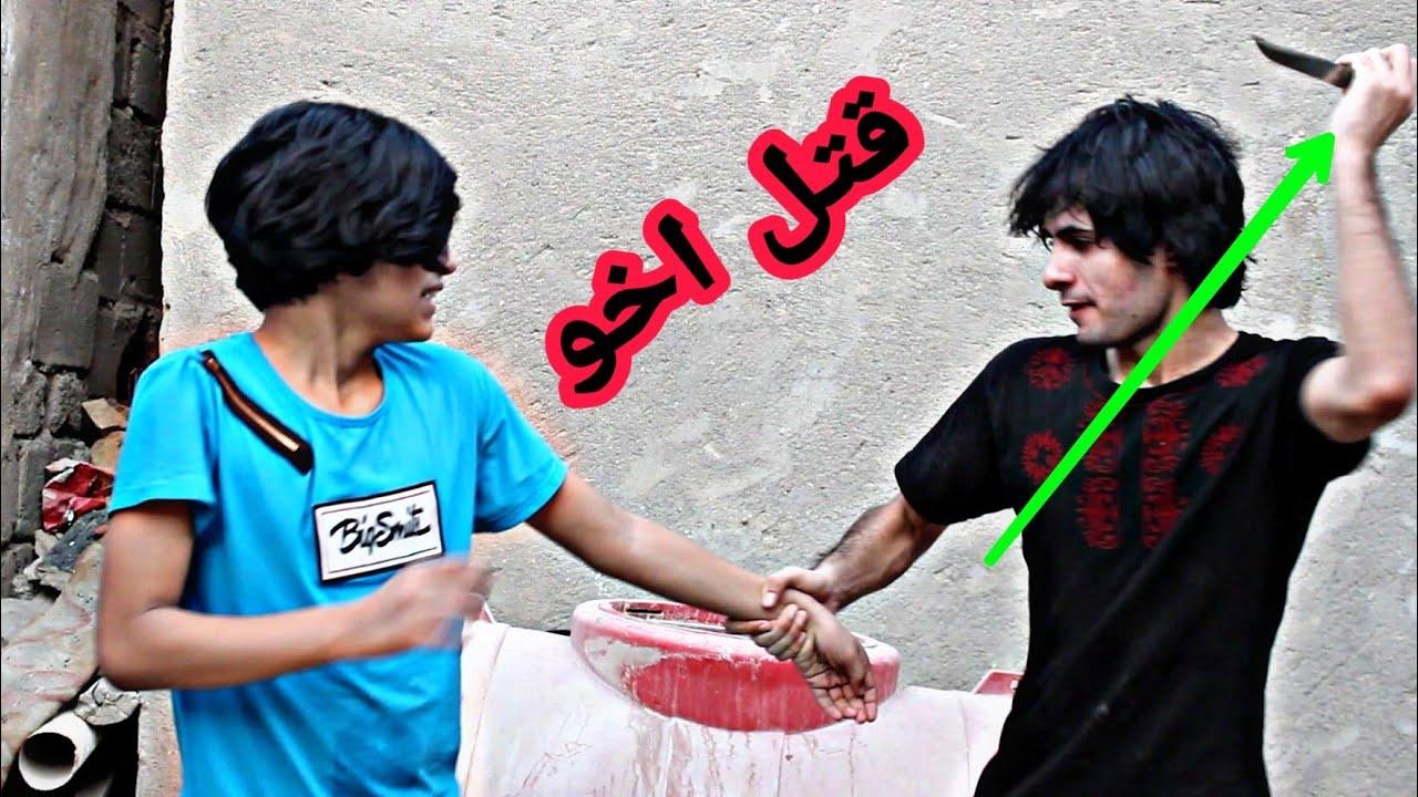 فلم قصير :// الطمع يهدم الحياة شوفو شصار #يوميات_رضاوي